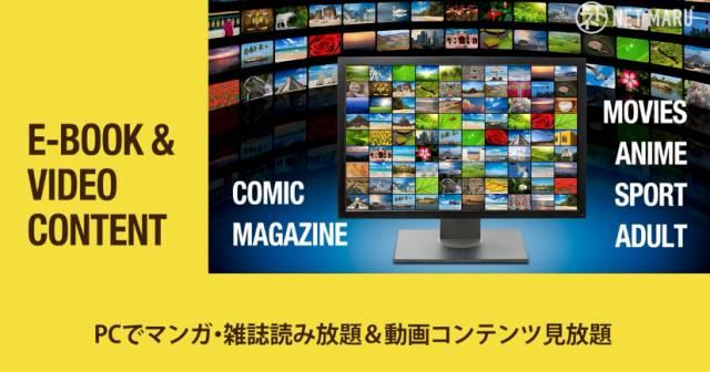 日本逆天网吧设计,据说是网吧的终极形式,120元包宿,干啥都行